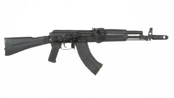 rifle_1